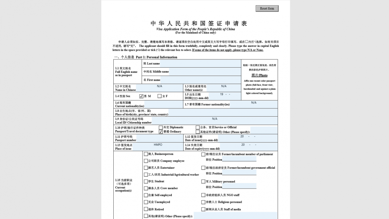 b2ap3_large_Application-Form Visa Application Form To China From Australia on