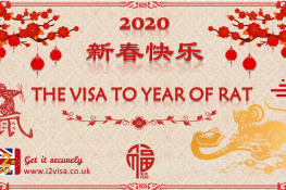 Chinese New Year of 2020 Holiday Notice