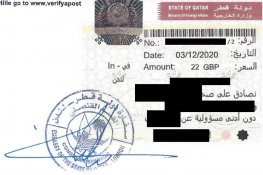 Authenticating UK Documents For Qatar