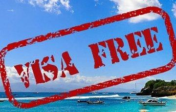 Transit Visa free in 72 hours