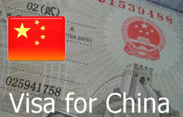 Where to submit Chinese visa application?