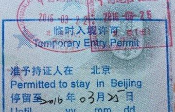 Beijing Tianjin HeBei offers 144 hours visa fee transit