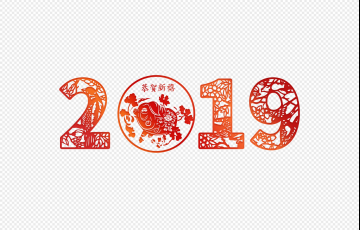 2019 Chinese New Year Closure